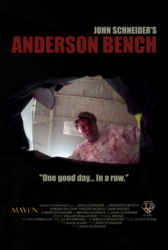 Anderson Bench (Censored)